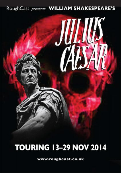 Artwork for Julius Caesar